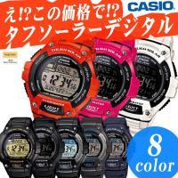 ■CASIO TOUGH SOLAR W-S220シリーズ 送料無料【北海道・沖縄 600円】  <...