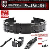 ゆうパック送料無料【北海道・沖縄は600円】 LUMINOX STRAPS steel-05 PVD...