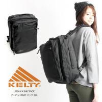 [KELTY ケルティ] 送料無料 商品名: リュック デイパック ショルダーバッグ 斜め掛けバッグ...