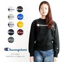 [Champion チャンピオン] 送料無料 商品名: スウェット プルオーバー ベーシック レディ...