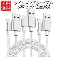 【互換性】  iPhone X、iPhone 8、iPhone 8 Plus、 iPhone 7、i...