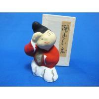 北條土人形「湖山長者」(れんべえ人形)  鳥取県・加藤廉兵衛  高さ・約7センチ  美品 紙箱付き