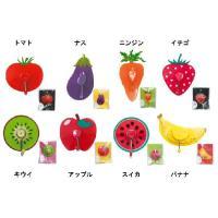 【メール便配送OK】  果物や野菜モチーフのおしゃれでかわいいフック。 こんなに小さくてかわいいのに...