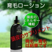 NAPスカルプローション 頭皮の臭い、ダメージを抑え、育毛・発毛環境を整えます。 美容室で大人気育毛ローション|arteworldshop