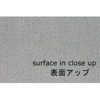 【アートフラワー資材 生地】 本絹サテン 10号 固糊 巾:約88/92cm×長さ:約100cm