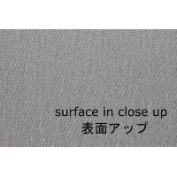 【アートフラワー資材 生地】 本絹サテンクレープ 18号 特殊糊 巾:約88/92cm×長さ:約100cm