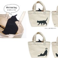 ミニトートバッグ ねこ 帆布      ファッション  レディースファッション  レディースバッグ  トートバッグ  帆布、布製  猫 ネコ