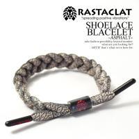 RASTACLAT(ラスタクラット) シューレースからインスパイアされた人気の編み込みブレスレット。...
