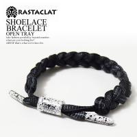 RASTACLAT ラスタクラット シューレースからインスパイアされた人気の編み込みブレスレット。キ...
