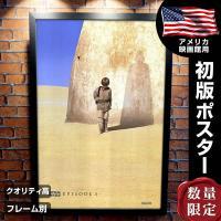 【限定枚数】【初版】『スターウォーズ エピソード1/ファントムメナス』の映画オリジナルポスターです。...