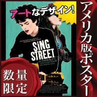 【限定枚数】【初版】『シング・ストリート 未来へのうた』の映画オリジナルポスターです。公開当時に配給...