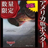 【限定枚数】【初版】『カーズ クロスロード』の映画オリジナルポスターです。配給会社が、枚数限定で、各...