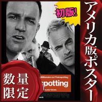 【限定枚数】【初版】『T2 トレインスポッティング』の映画オリジナルポスターです。配給会社が、枚数限...