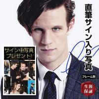 【 証明書(COA)・保証書付き】ドラマ『ドクター・フー』に出演する、マット・スミス直筆のサインが入...
