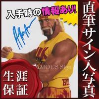 【 証明書(COA)・保証書付き 】プロレスラー、ハルク・ホーガン(Hulk Hogan)直筆のサイ...
