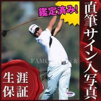 【 鑑定済み・保証書付き 】プロゴルファー、松山 英樹 直筆のサインが入ったスチール写真(オートグラ...