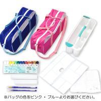 ぺんてるスケッチセット   内容:セットバッグ、ポリチューブえのぐ12色13本(白2本)付、 えふで...