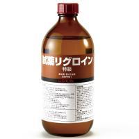 リグロイン 500mL  ニス、インクの拭き取り、洗浄に用います。