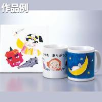 アートカラー(専用絵の具)でアートペーパー(専用転写紙)に描いた絵が、そのまま陶器に焼き付けられる技...