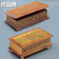 <在庫処分> 手作り 木工 オルゴール箱 制作キット 未組立 【 工作 オルゴール 箱 】