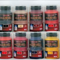 ワシン水性工芸うるし 200mL カップ付 塗り面積:3回塗りで0.8mm2(たたみ大約0.5枚) ...