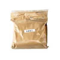 京都で産出され、日本建築の壁などに使用される良質な土です。  乳鉢でアラビアガムや洗濯のり(液状のC...