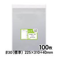 【11/16まで全品ポイント+5%】OPP袋 A4 テープ付 100枚【追跡番号付】国産 30ミクロン厚(標準) 225×310+40mm