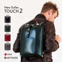 94279f2c4965 公式 アートフィアー ARTPHERE ビジネスバッグ ビジネスリュック ブリーフケース ダレスバッグ メンズ 3WAY 豊岡鞄 ブランド