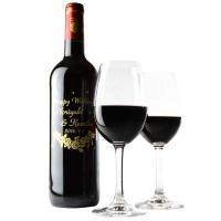 名入れ ワイン 酒 名入れ プレゼント ギフト シャトー・ベルヴュー赤ワイン&グラス 透明2個セット...