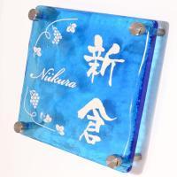 【事前シミュレーション可】 人気のヴェネチアンガラス表札です。 イタリアのムラノ島より輸入したヴェネ...