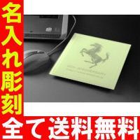 プレゼント ギフト 彫刻 卒業 記念品 送料無料 カラーガラスマウスパッドL(ホワイト) 名前入り|arttech21