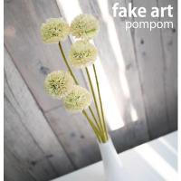 母の日/人工観葉植物/造花 ポンポンマムのデザインポット/IKEA イケアデザインポット/光触媒を超える消臭効果