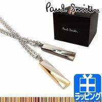 ポールスミス ネックレス メンズ レディース ツイストデザイン 260909 210 ブランド Pa...