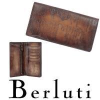 1990年代、オルガ・ベルルッティは透明性と素晴らしい深みのあるパティーヌを実現できるレザーを生み出...