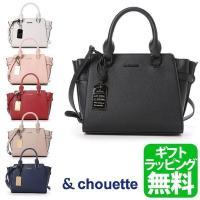 & chouette(&シュエット)のシンプルなデザインのハンドバッグです。 しっか...