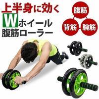 ■使用方法 1.床に膝をついてローラーを前に置いてそれぞれのハンドルをしっかり握ります 2.ゆっくり...