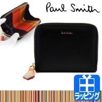 ポール・スミス カーフレザー ラウンドジップコインケース 小銭入れ  コメント 柔らかいカーフレザー...