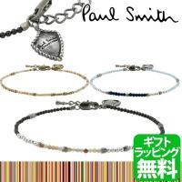 Paul Smith ポール・スミス 限定ビーズ アンクレット 174510 240  コメント ポ...