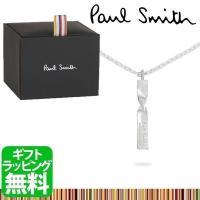 限定ツイスト ネックレス  ポール・スミス コレクションのネックレス。シルバーを使用した人気のツイス...