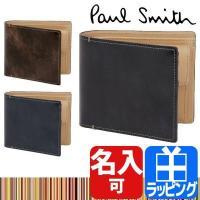 Paul Smith ポールスミス PCステインカーフ 二つ折り財布  ポール・スミス コレクション...