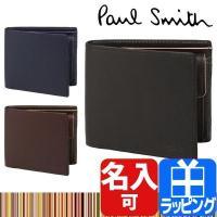 Paul Smith ポール・スミス PCボックスカーフ 二つ折り財布 174893 J445  コ...