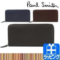 Paul Smith ポール・スミス PCボックスカーフ ラウンドファスナー長財布 174893 J...