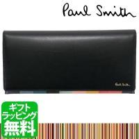 paulsmith ポールスミス 2つ折長財布  【ブランド】 paulsmith 【素材】 牛革 ...