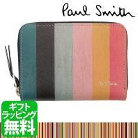 paulsmith ポールスミス ラウンドファスナー 小銭入れ  【ブランド】 paulsmith ...
