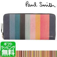 paulsmith ポールスミス ラウンドファスナー 長財布  【ブランド】 paulsmith 【...