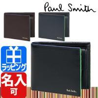 Paul Smith ポールスミス カラードエッジ 2つ折り財布  ナチュラルな格子状のエンボスとカ...