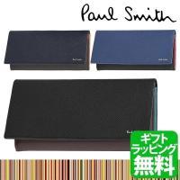 Paul Smith ポールスミス カラーフラッシュ 長財布  サイドマチやポケットにポップなカラー...