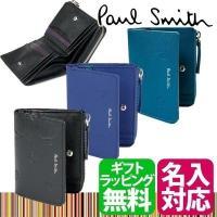 【ポールドローイング 2つ折り財布】 イギリスをイメージしたポール・スミスのドローイングが特徴の「ポ...