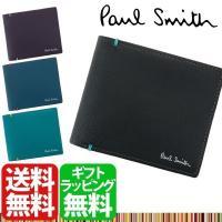 PaulSmith ポールスミス コントラストカラー 二つ折り財布   仕様 札入れ×2 カード入れ...