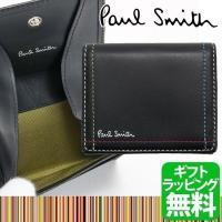 paulsmith ポールスミス ダブルステッチ 小銭入れ  【ブランド】 paulsmith 【素...